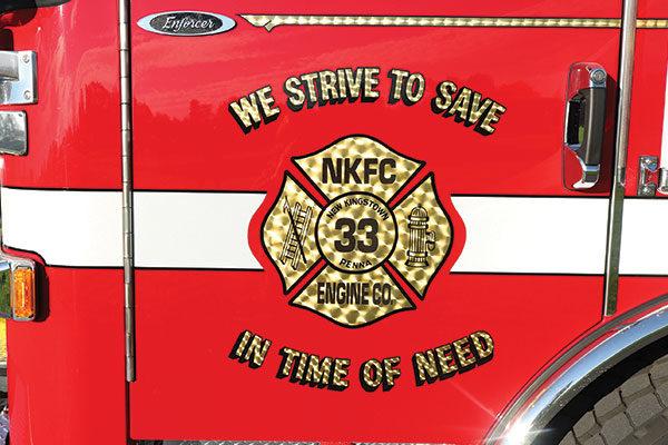 32157-door-emblem